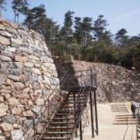 『いつか行きたい日本の名所 屋嶋城跡』の画像