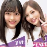 『まいやんと柚菜ちゃんの2ショットが到着!! 1期生と4期生の写真なんかいいね!【乃木坂46】』の画像