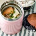 【スープジャー弁当】厚揚げで煮崩れなし!スープジャーで肉豆腐弁当