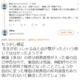『[3390]における取引の反省点メモ(´・ω・)』の画像