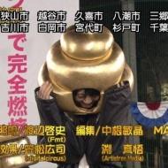 めちゃイケSP 松井玲奈が最下位で踊ってた時、松井珠理奈が誰よりも爆笑していた件wwwww(画像あり) アイドルファンマスター