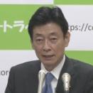 【西村担当相】「のどの違和感などある人は 県をまたぐ移動は控えていただきたい」