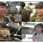 インタビュー同一人物疑惑!テレ朝「偶然です」TBS「何のことやら」