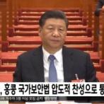 中国、日本に経済報復を示唆…香港国家保安法「憂慮表明」を受けて=韓国の反応