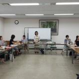 『第5回女性部理事会』の画像