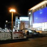 『ビジネスホテルチェーン店「ドーミーイン」を知っていますか?高崎店にて宿泊してきました!』の画像