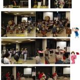 『第17回 志田病院夏祭り』の画像