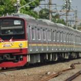 『久々!205系南武線ナハ2+4編成、12連復帰』の画像