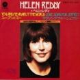 【追悼】You and Me Against The World / ユー・アンド・ミー(Helen Reddy / ヘレン・レディ)1974
