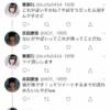 【朗報】城恵理子の潔白証明きたああああああああああああ(ソースあり)