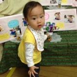 『1歳半記念日。』の画像