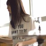 『【乃木坂46】架空の新バンド『ノギー』を考えてみたwww』の画像