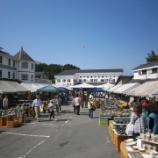『益子陶器市』の画像