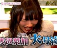 【欅坂46】べりかが号泣!?あかねんはガチだった…wwww原宿を遊び尽くす!後半②【KEYABINGO!2】