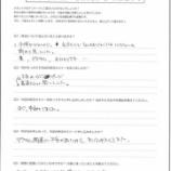 『終活のススメ IN 豊橋_お客様の声-3_2020年4月2日(木)開催』の画像