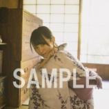 『[イコラブ] 野口衣織、BUBUKA発売中です【いおり】』の画像
