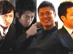 遠藤、中村、川島、吉田がスペインサッカーを語る