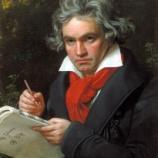 『【懐かしSS】ベートーベンが俺の部屋に来たときの話をする』の画像