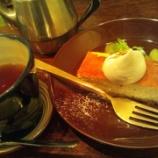 『お気に入りのティールーム~【tearoom organ】でケーキセットを🍰』の画像