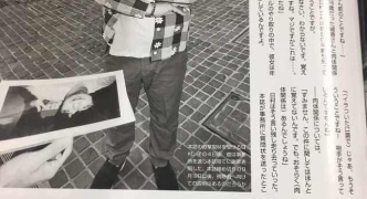 【朗報】日村さんの淫行、完全セーフだったwwwwwwww