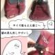 【PR】ガストンルーガの新しいバックパック