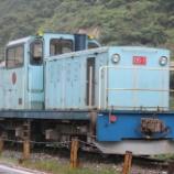 『青海のスイッチャー DS-7』の画像