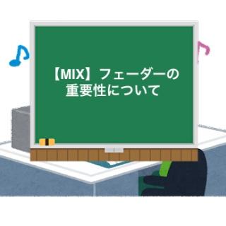 zunx2の暇つぶしDTMブログVer