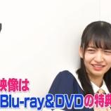 『【乃木坂46】イジリー岡田の高速ベロを見る金川紗耶の表情wwwwww』の画像