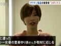 タワマン強盗の被害者セクシー女優だった!!!