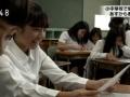 【画像】NHKに映った女子小学生wwwwwwwwwwwwww