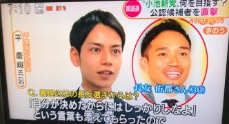 【悲報】平愛梨の弟、ガチでヤバイ