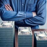 『【S&P500】SPXLは億り人への特急チケットになり得るか【3倍のパフォーマンス】』の画像