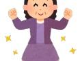【朗報】蛯原友里さん(40)、美しすぎる (画像あり)