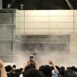 『【欅坂46】発煙筒事件 犯人の巧妙な手口が明らかに・・・『忘れ物が届いていないか?』』の画像
