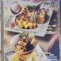 高架下の喫茶店 元町珈琲 石神井公園の離れ