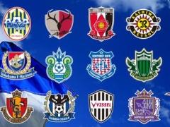 【J1試合結果】浦和が清水下すも優勝持ち越し…ガンバは神戸とドロー 仙台、川崎、FC東京、広島が勝利!