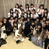 『[イコラブ] HKT48さん、福岡公演を見学に…』の画像