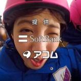 『【乃木坂46】衝撃w 富士急ジェットコースター乗ってるときの佐藤楓の顔wwwwww』の画像