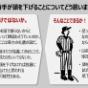 【野球】なぜMLB投手は「死球」で謝らないのか 日米で異なる「暗黙のルール」