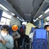 『【高田馬場】バス旅行 in 千葉』の画像