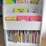 『絵本棚を設置しました。』の画像