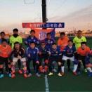 《忘年杯赛2020·第六届老男孩FC冠军杯》