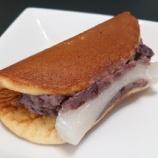 『台湾産和菓子と令和最強車輪餅』の画像