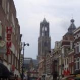 『ヨーロッパの旅 ~【オランダ オランダの栄光 ユトレヒト最初】』の画像