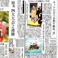 中村智太郎選手 パラリンピック競泳:Tomotaro Nakamura Paralympic Swimming