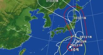 【悲報】台風10号の予想進路