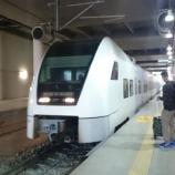 『クアラルンプール空港からKLセントラへの移動方法は鉄道?バス?---鉄道とバスを比べて見ました---』の画像