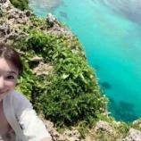 『伊良部島のマル秘絶景スポット』の画像