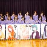 『乃木坂、舞台版「じょしらく」出演者15人決定!!!』の画像