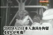 韓国紙「尖閣問題で日本国民が総右傾してるのはマズい」